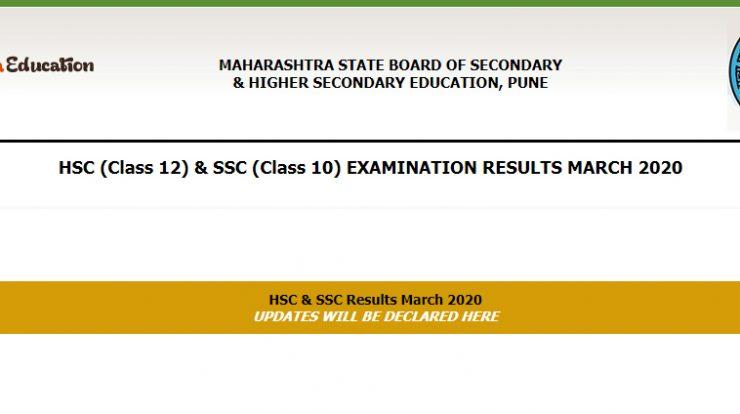 Maharashtra Board Result 2020