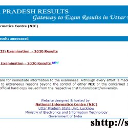 UP Board Result 2020 for Class 12th